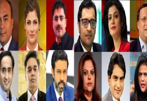 news anchors india