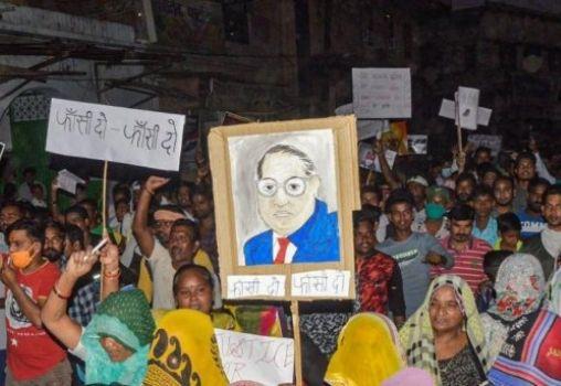 hathras protest