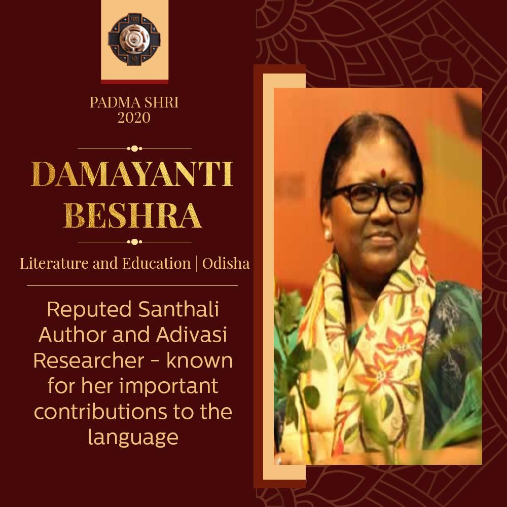 Damayanti Beshra