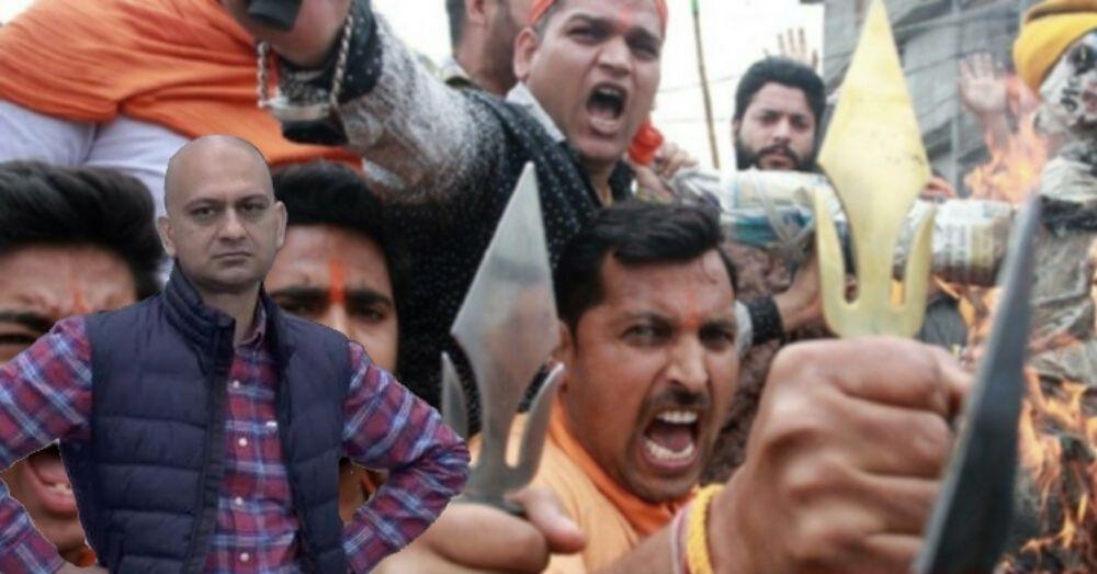 hindutva mob