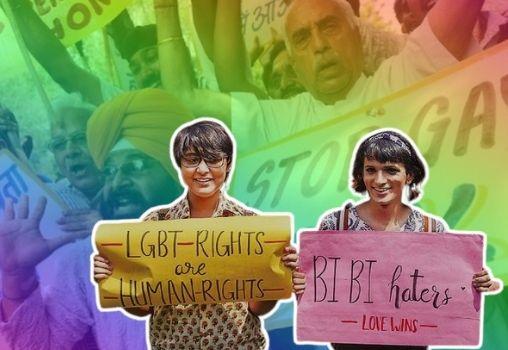lgbtqia+ rights