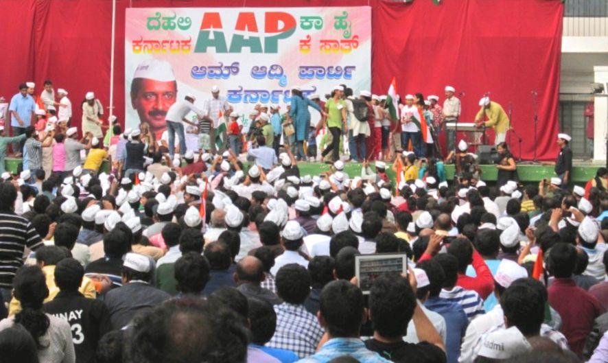 AAP Karnataka