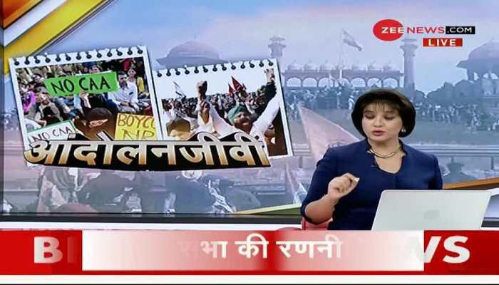 zee news andolanjivi