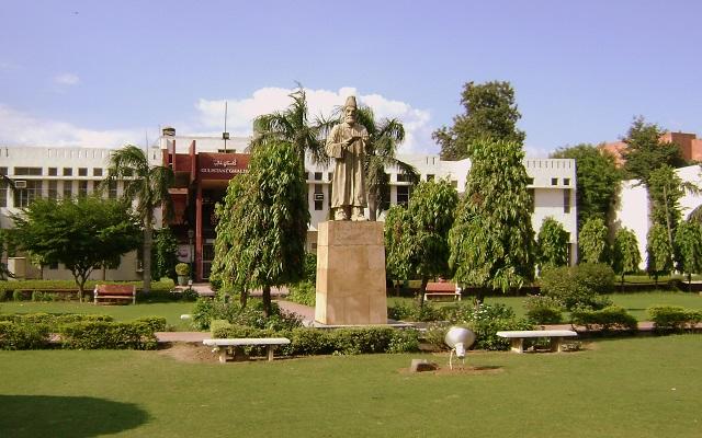 Gulistan-e-Ghalib, Jamia Millia Islamia