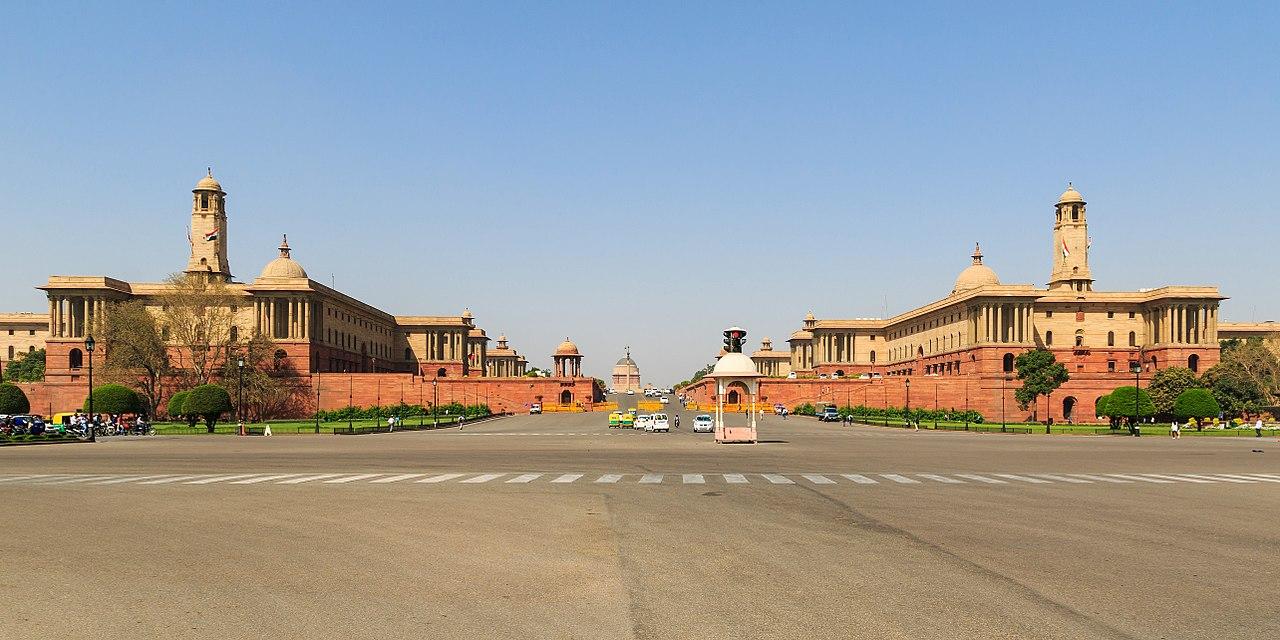 Rajpath New Delhi