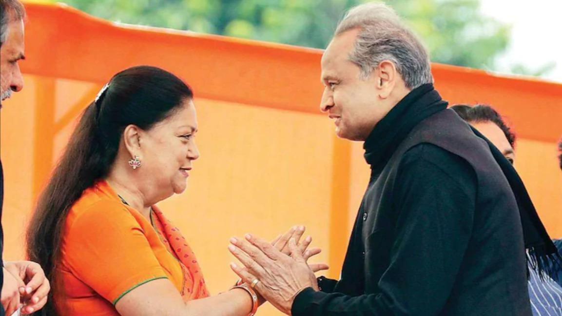 Vasundhara Raje and Ashok Gehlot