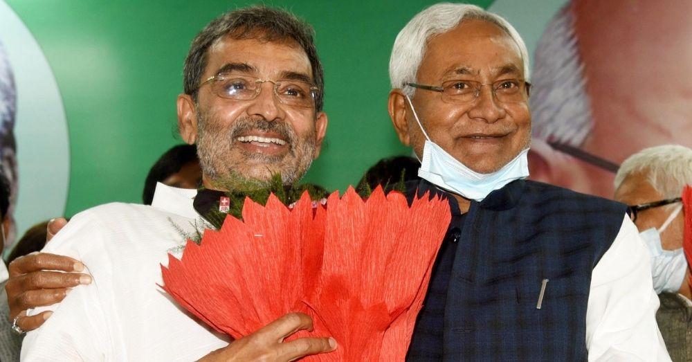 Upendra Kushwaha Appointed Chairman Of National Parliamentary Board Of JD(U)