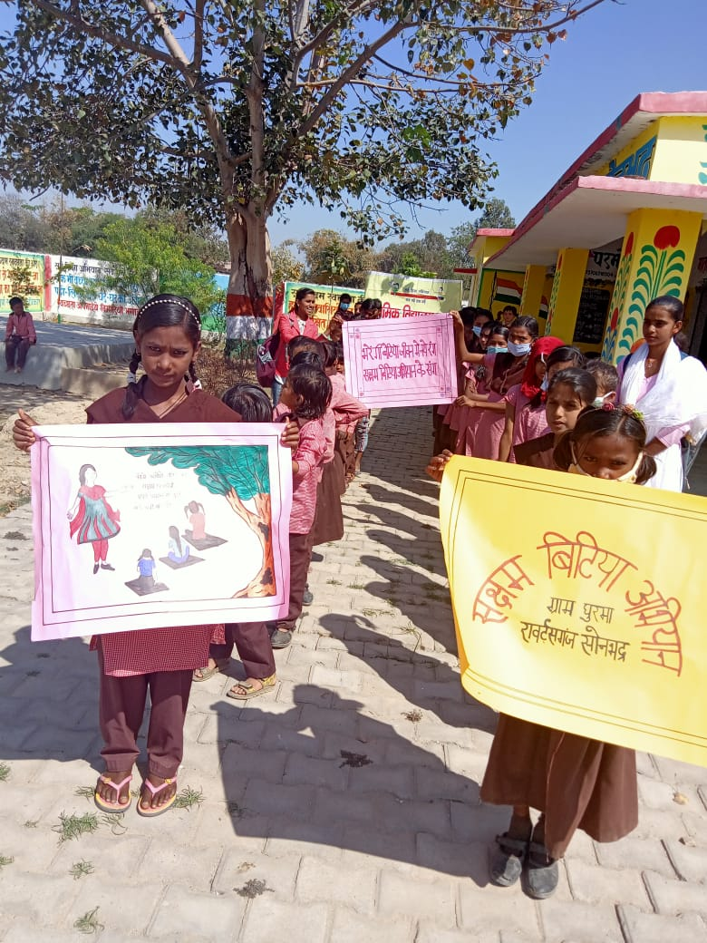 Saksham Bitiya Rally in the community