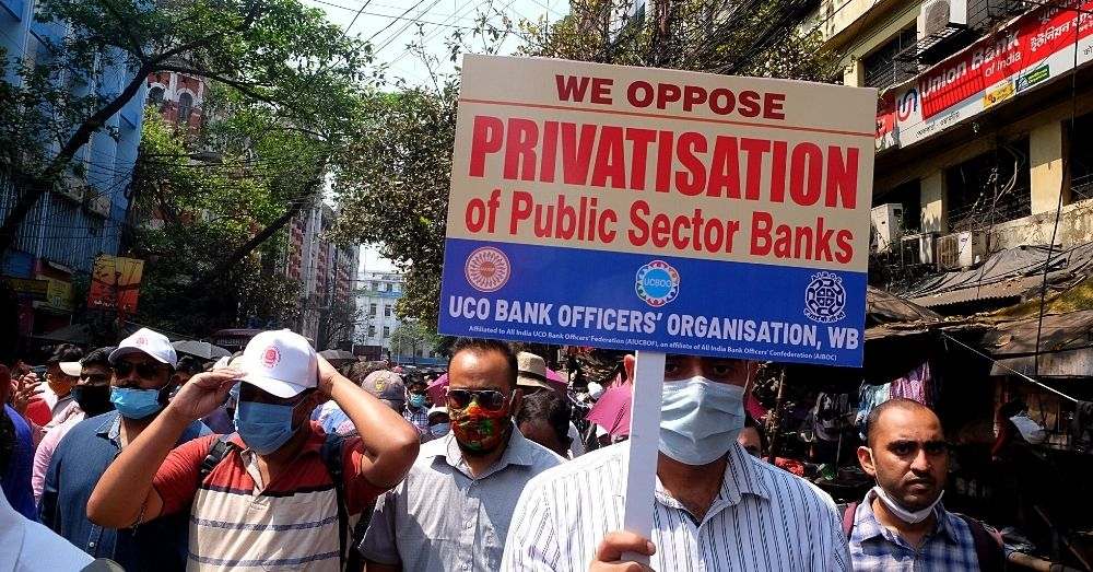 Members of The United Forum of Bank Union (UFBU) protesting