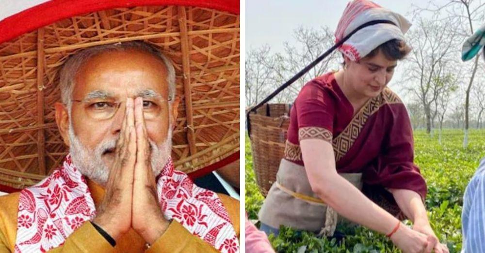 Modi and Priyanka Gandhi