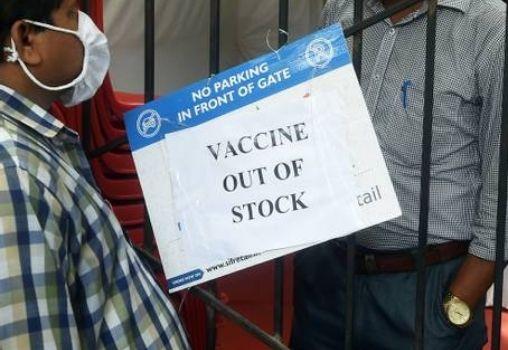 vaccine shortage sign