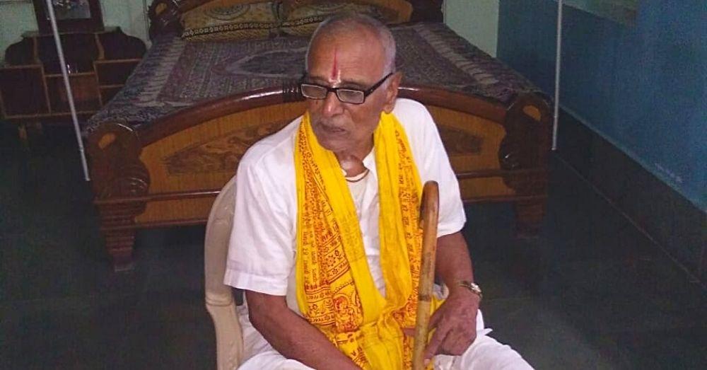 Sitanand Jha
