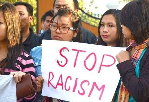 racism northeast