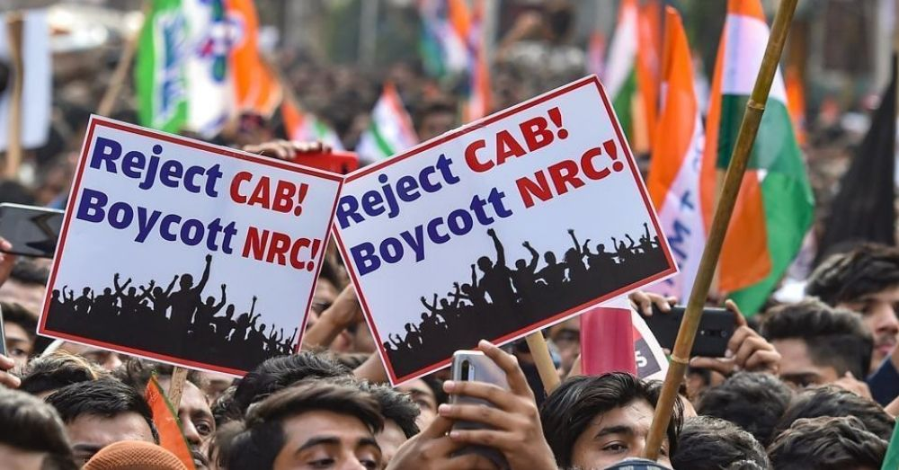 शाहीन बाग में नागरिक संशोधन अधिनियम (CAA) और राष्ट्रीय रजिस्टर नागरिकता (NRC) के विरोध में हो रहे प्रदर्शन की एक तस्वीर