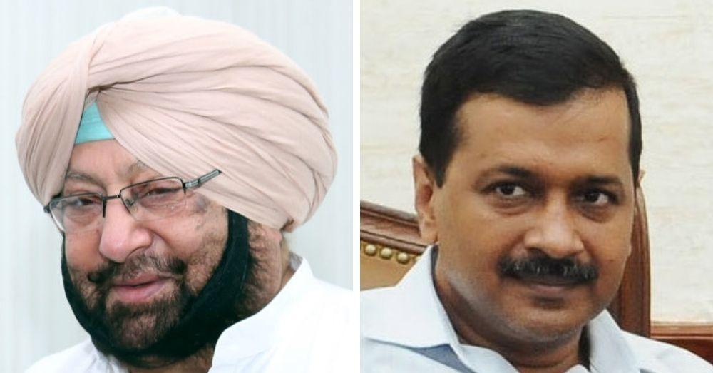 Amarinder Singh and Kejriwal
