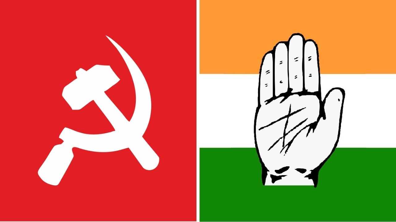 CPI and Congress Flag