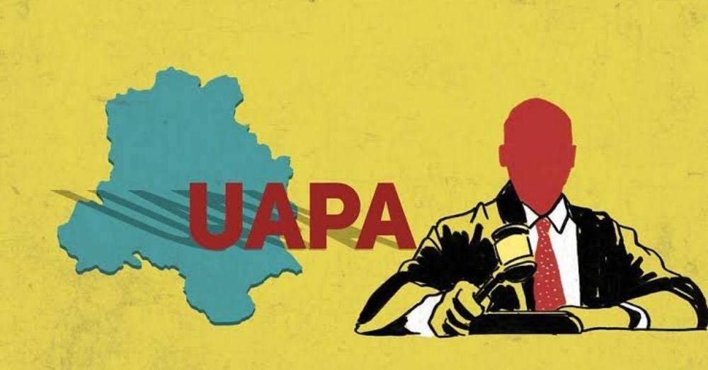 क्या है यूएपीए?