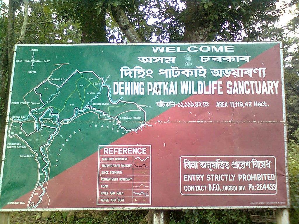 Dihing Patkai Wildlife Sanctuary